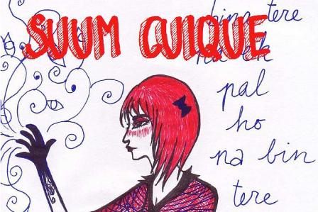 suum-cover